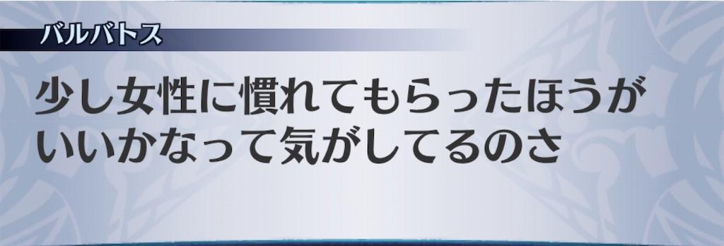 f:id:seisyuu:20200202192123j:plain