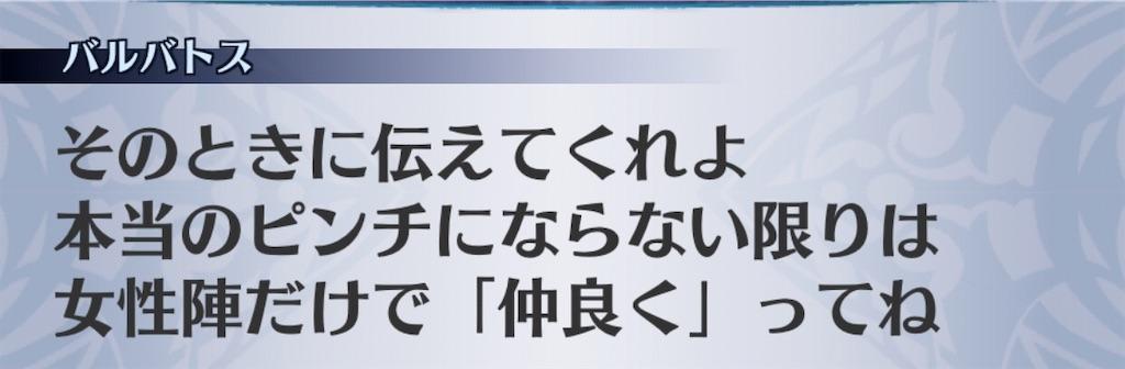 f:id:seisyuu:20200202192308j:plain