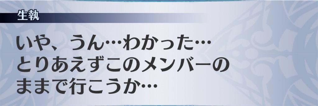 f:id:seisyuu:20200202192322j:plain