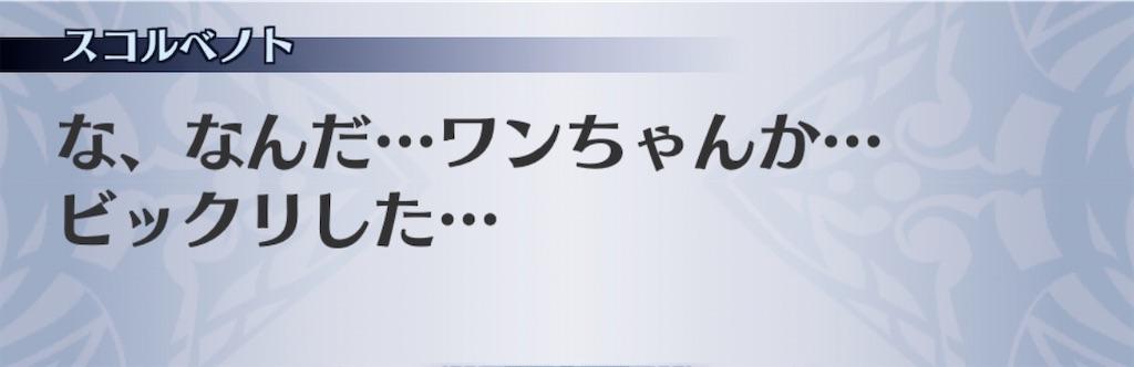 f:id:seisyuu:20200202193149j:plain