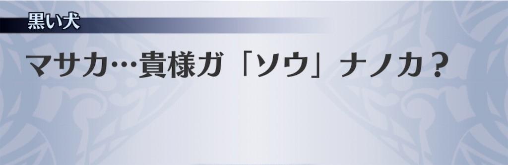 f:id:seisyuu:20200202193252j:plain