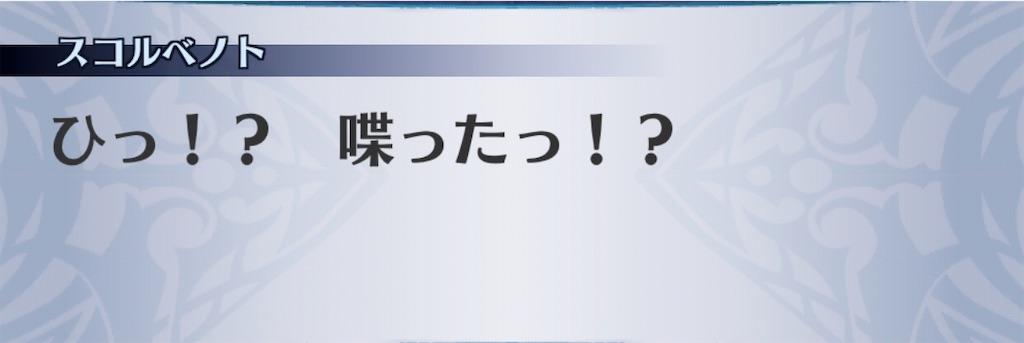 f:id:seisyuu:20200202193257j:plain