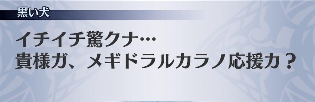 f:id:seisyuu:20200202193302j:plain