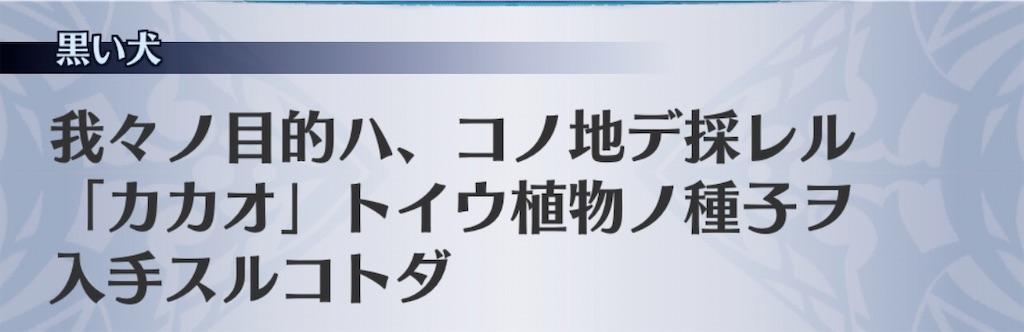 f:id:seisyuu:20200202193757j:plain