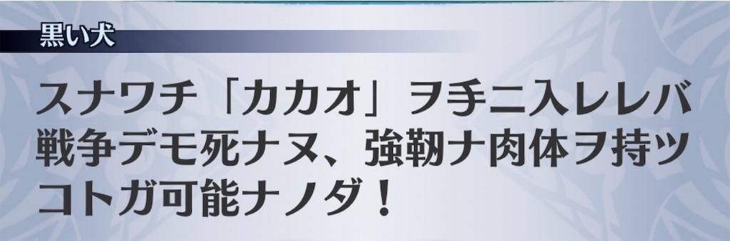 f:id:seisyuu:20200202194403j:plain