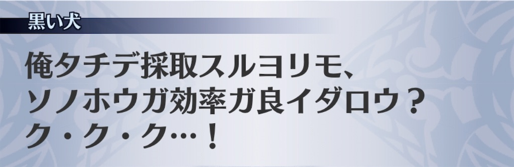 f:id:seisyuu:20200202194822j:plain