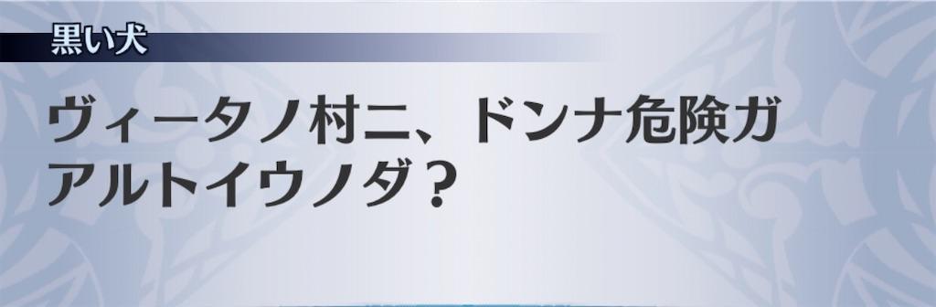 f:id:seisyuu:20200202194913j:plain