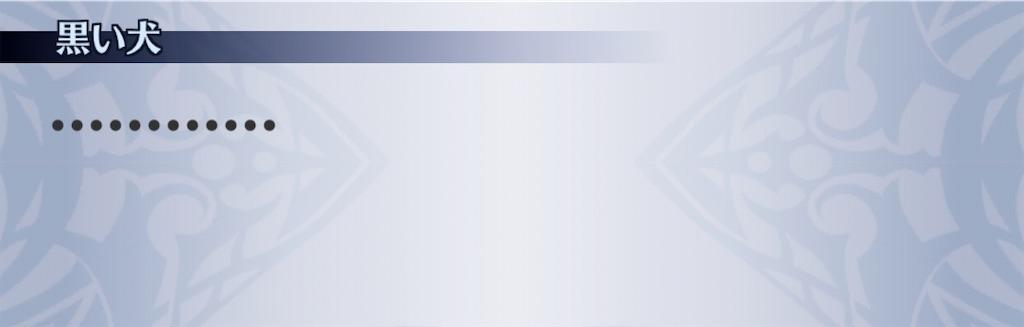 f:id:seisyuu:20200202195015j:plain