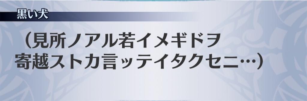 f:id:seisyuu:20200202195246j:plain