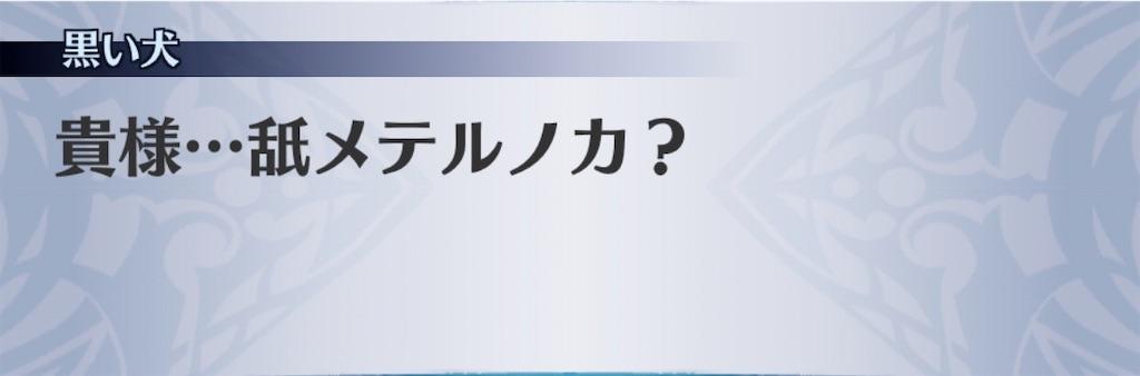 f:id:seisyuu:20200202195442j:plain