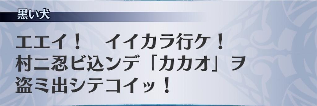 f:id:seisyuu:20200202195848j:plain