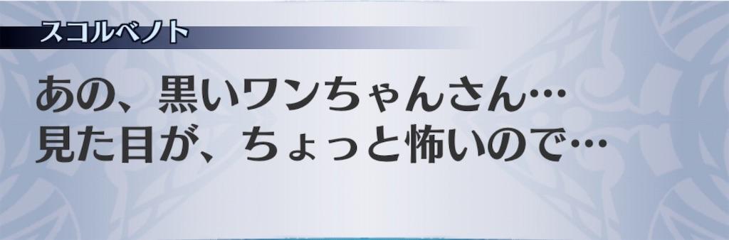 f:id:seisyuu:20200202195905j:plain