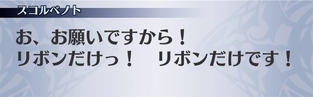 f:id:seisyuu:20200202200608j:plain