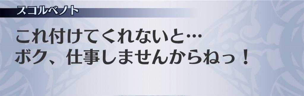 f:id:seisyuu:20200202200615j:plain