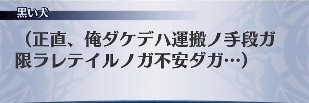 f:id:seisyuu:20200202200722j:plain