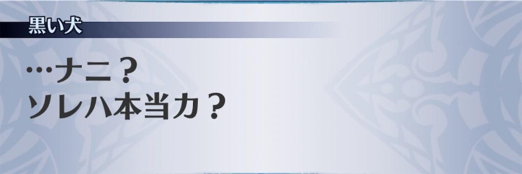 f:id:seisyuu:20200202200735j:plain