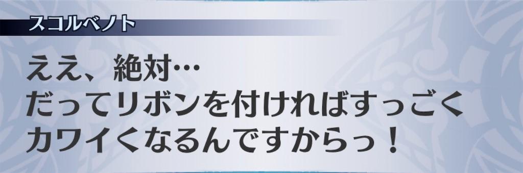 f:id:seisyuu:20200202200740j:plain