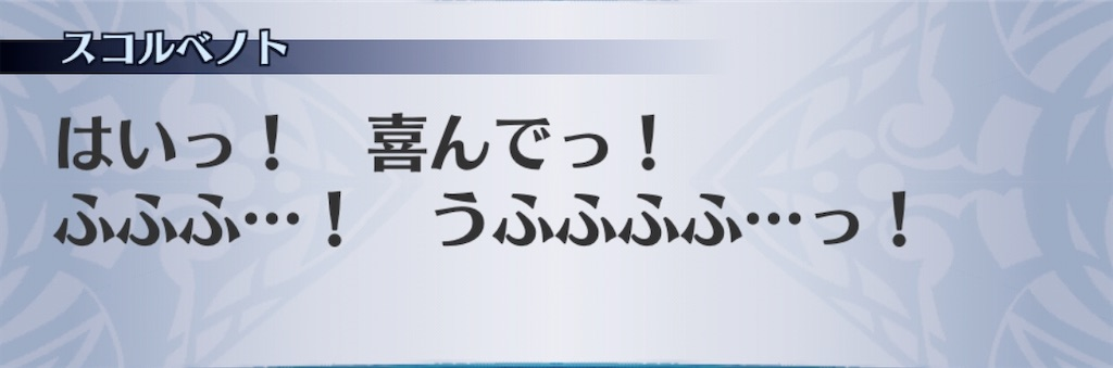 f:id:seisyuu:20200202200958j:plain