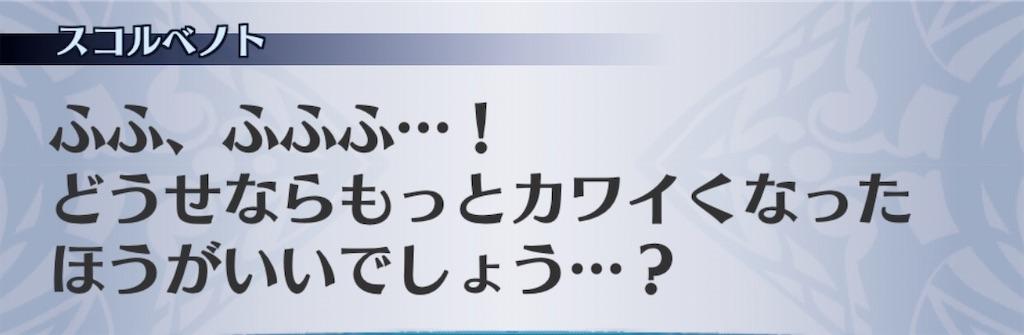 f:id:seisyuu:20200202201008j:plain