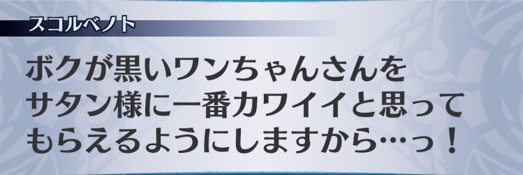 f:id:seisyuu:20200202201013j:plain