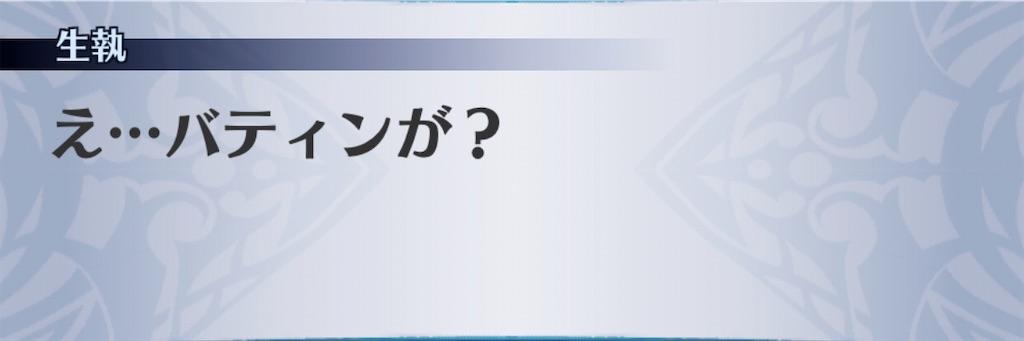 f:id:seisyuu:20200203190637j:plain