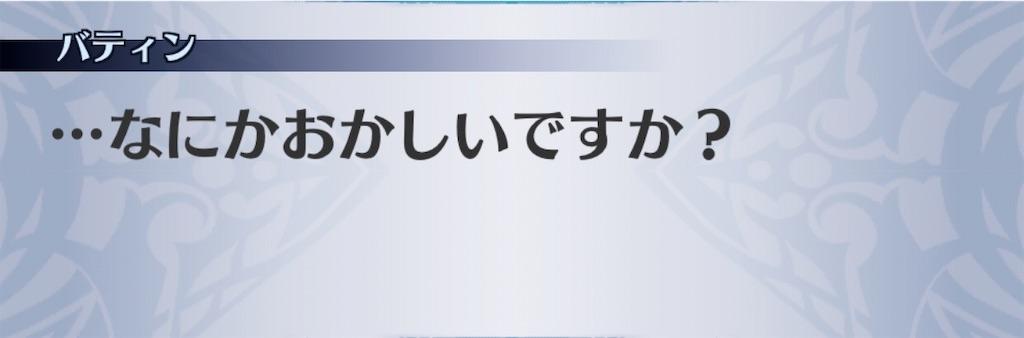 f:id:seisyuu:20200203190641j:plain