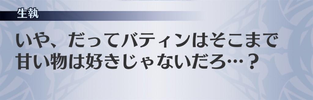 f:id:seisyuu:20200203190703j:plain