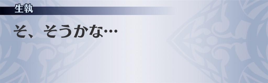 f:id:seisyuu:20200203190856j:plain