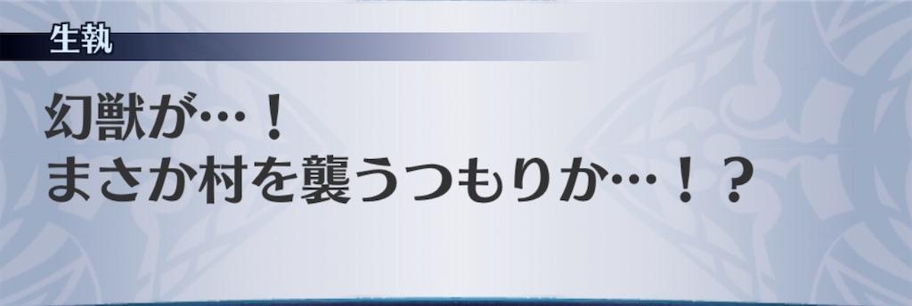 f:id:seisyuu:20200203190925j:plain