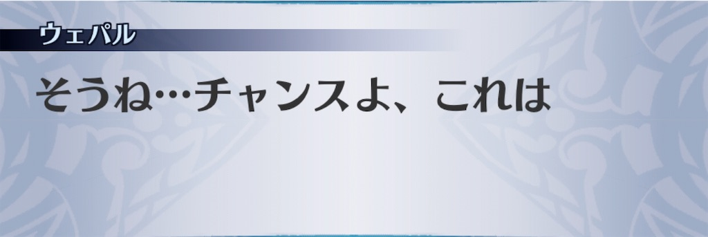 f:id:seisyuu:20200203191051j:plain