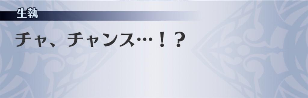 f:id:seisyuu:20200203191055j:plain