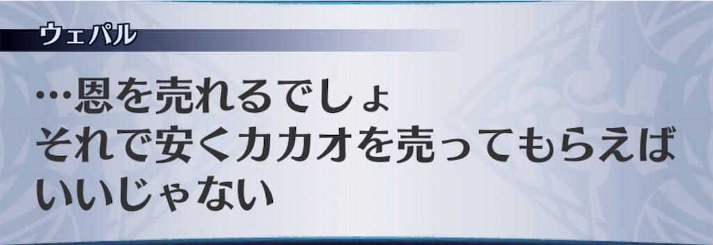 f:id:seisyuu:20200203191100j:plain