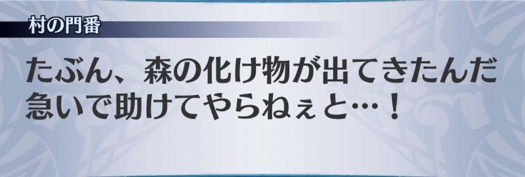 f:id:seisyuu:20200203191408j:plain