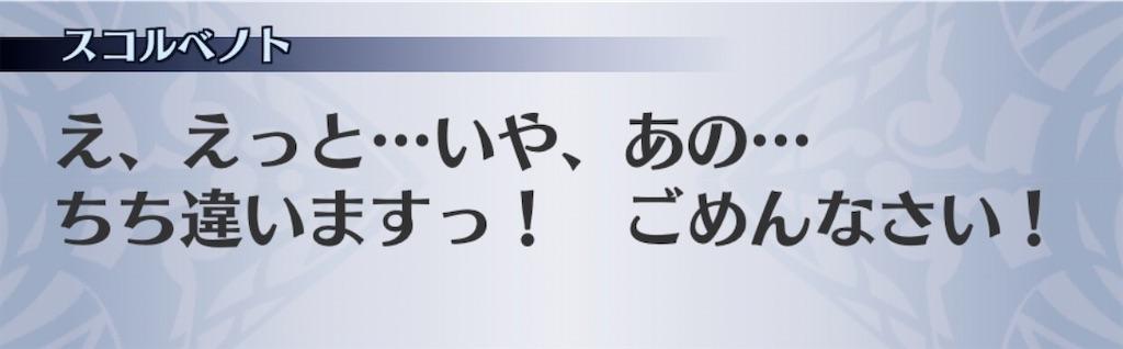 f:id:seisyuu:20200203191651j:plain