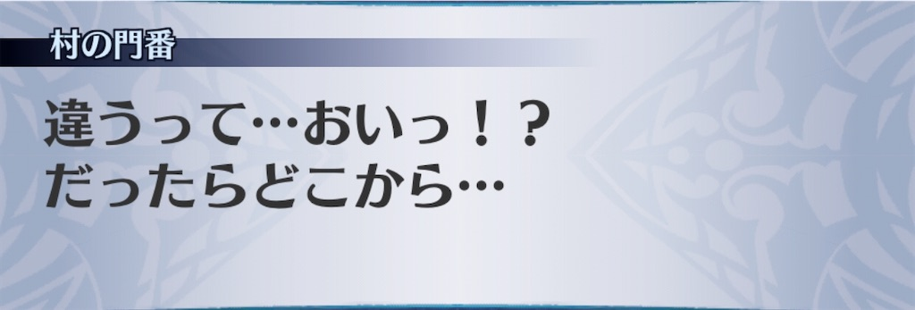 f:id:seisyuu:20200203191655j:plain
