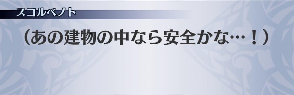 f:id:seisyuu:20200203191846j:plain
