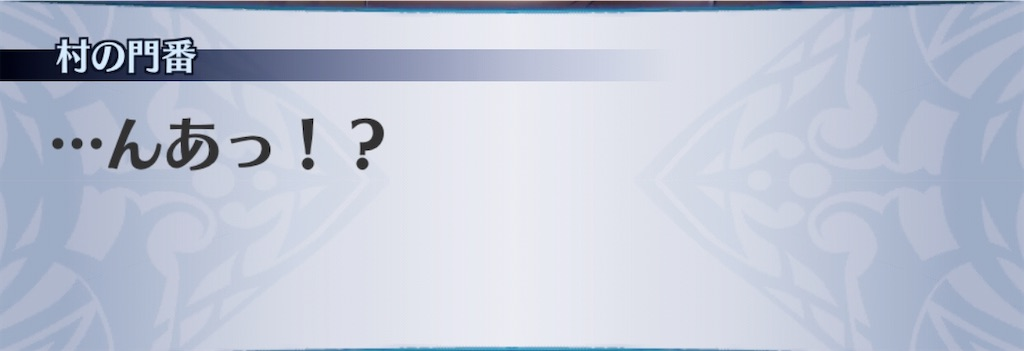 f:id:seisyuu:20200203191903j:plain