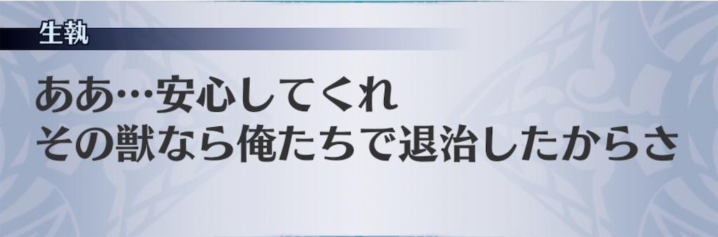 f:id:seisyuu:20200203192019j:plain
