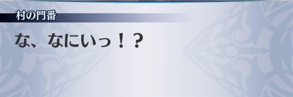 f:id:seisyuu:20200203192022j:plain