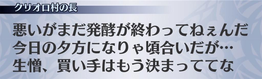 f:id:seisyuu:20200203192621j:plain