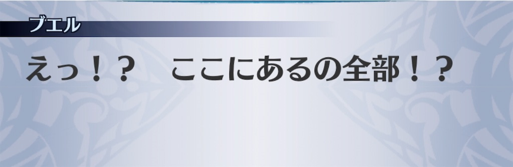 f:id:seisyuu:20200203192626j:plain