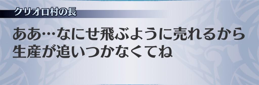 f:id:seisyuu:20200203192634j:plain
