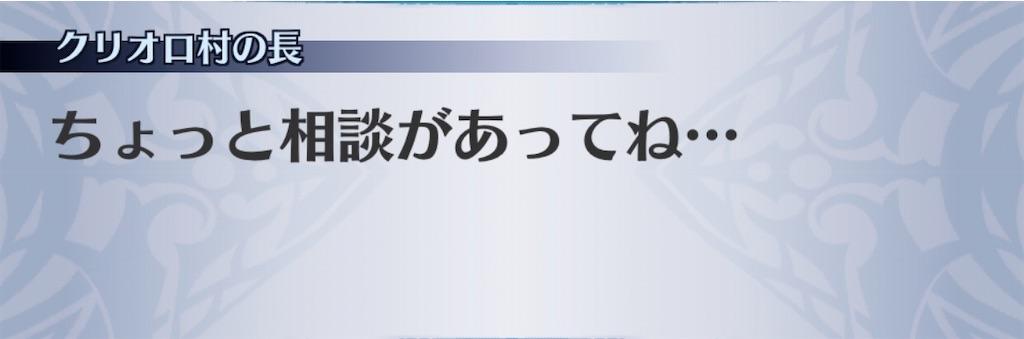 f:id:seisyuu:20200203192744j:plain