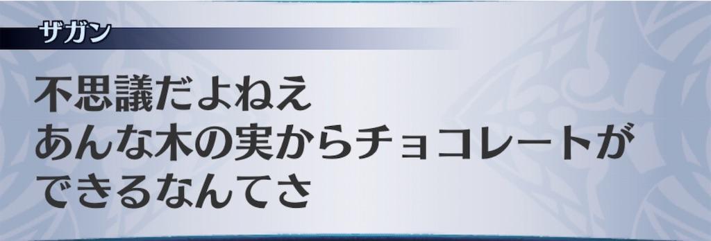 f:id:seisyuu:20200204191747j:plain