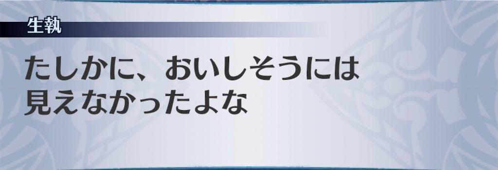 f:id:seisyuu:20200204191752j:plain