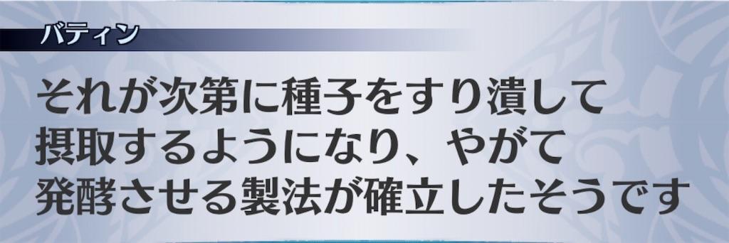 f:id:seisyuu:20200204191910j:plain