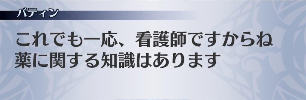 f:id:seisyuu:20200204192022j:plain