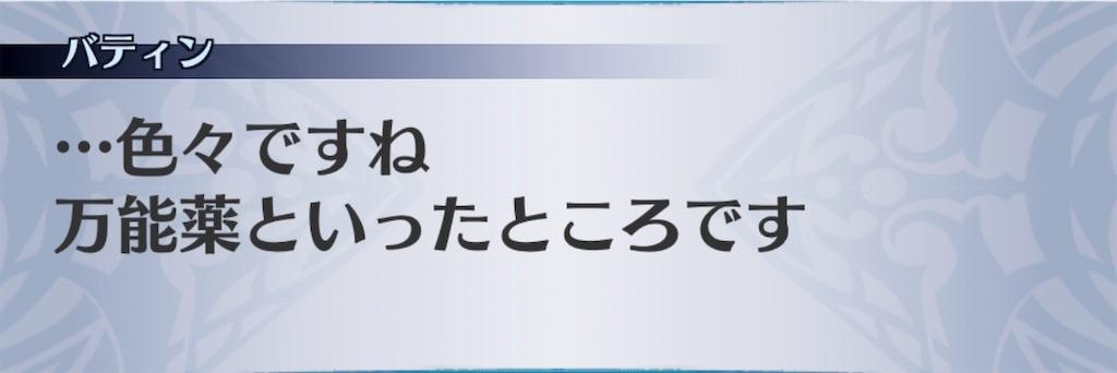 f:id:seisyuu:20200204192305j:plain