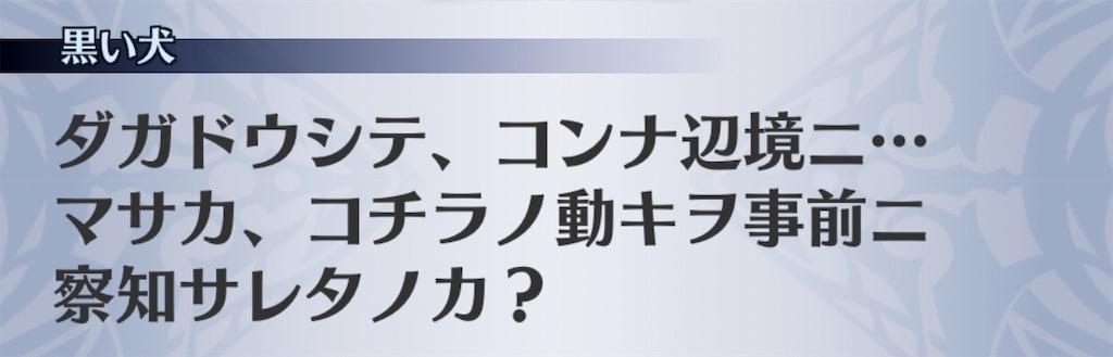 f:id:seisyuu:20200204192543j:plain