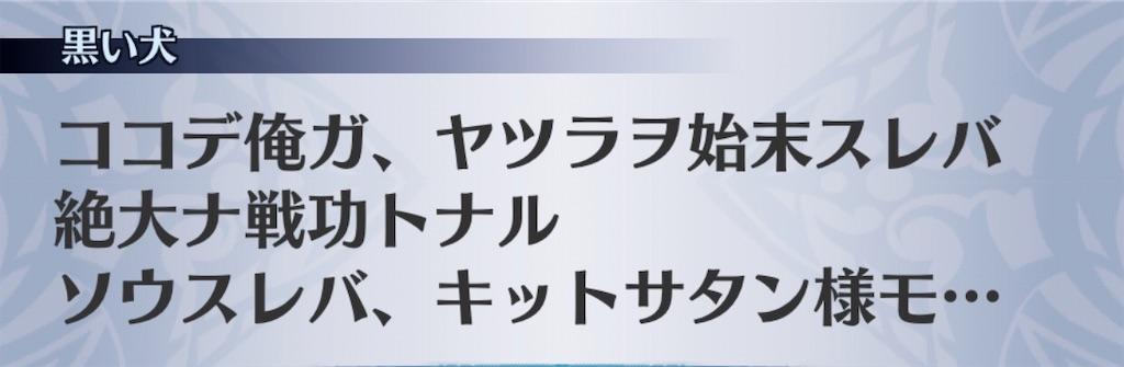 f:id:seisyuu:20200204192715j:plain